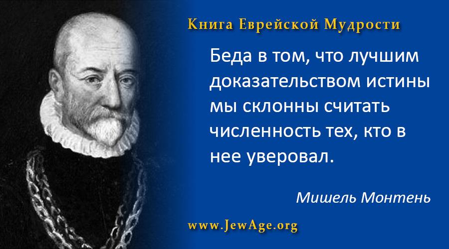 Калбазов константин рыцарь царство небесное читать i