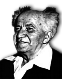 David Joseph Ben-Gurion (Green)